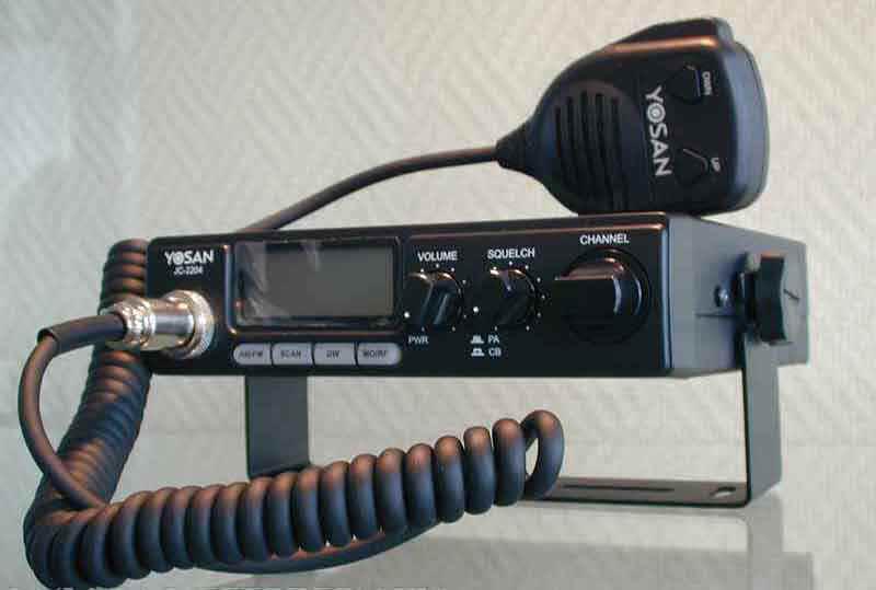 Обзор радиостанции Yosan Stealth 5  видео  RADIOCHIEFRU